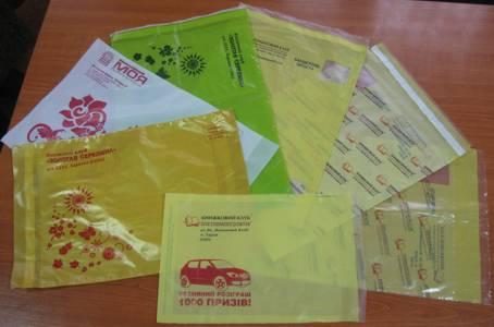 полиэтиленовые почтовые и курьерские пакеты конверты